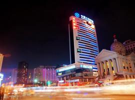 Hotel photo: Da Zhen Hotel (Previously: Qian Lv Chen Hotel Da Zhen)