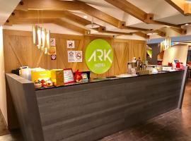 Hotel photo: Ark Hotel - Changan Fuxing