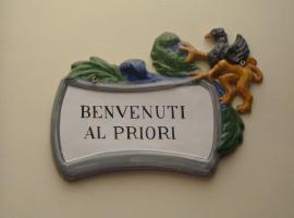Hotel Photo: Hotel Priori