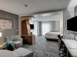 Hotel photo: Courtyard by Marriott Ardmore