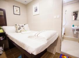 Hotel photo: Comfort Guest House