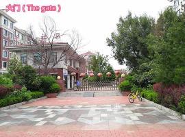 Hình ảnh khách sạn: Yujia Apartment