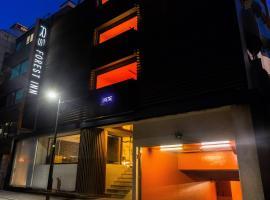 Hotel near 川崎市
