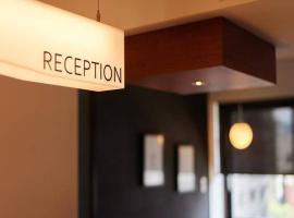 Hotel photo: Daan Park Hotel