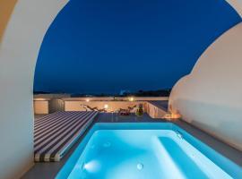 Hotel photo: Perla Nera Suites