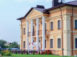 Hotel fotografie: Mirskiy Posad