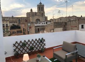 ホテル写真: Apartamento 1º con Chill-Out frente a la Catedral