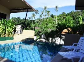 Hotel photo: Noi Village Residence