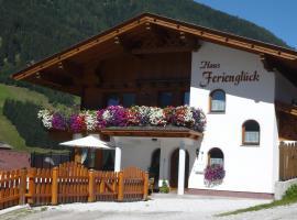 Hotel near Stubaital