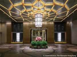 Hotel Photo: The Olympian Hong Kong