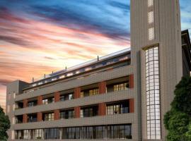 Hotel kuvat: WICK TOWER Apartment