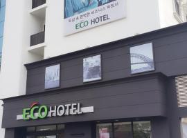 A picture of the hotel: Eco Hotel