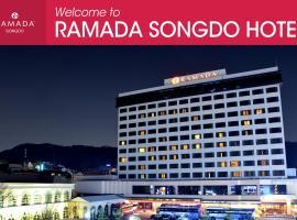 Hotel near 大韓民国