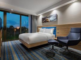 Hotel Photo: Hampton By Hilton Izmir Aliaga