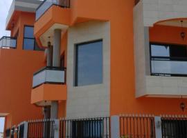 Hình ảnh khách sạn: La Maison Orange