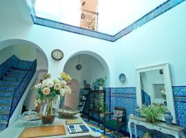 Hotel photo: Hostal Casa Alborada