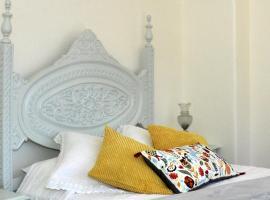 Фотография гостиницы: Casa da Albertina
