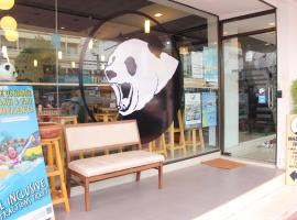 A picture of the hotel: Mad Panda Hostel