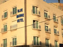 Hotel photo: Blue Marine Hotel
