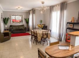 Ξενοδοχείο φωτογραφία: Apartamento de Diseño en el centro de Figueres