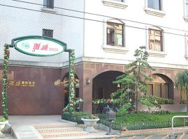 Hotel near Zhongxing