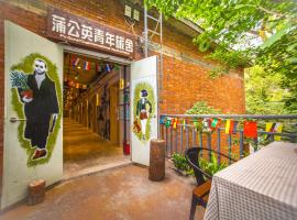 Hotelfotos: Mianyang Dandelion International Hostel