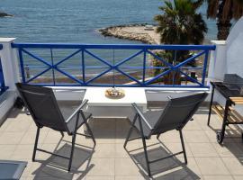 Hotel photo: Apartamentos La Perla Azul