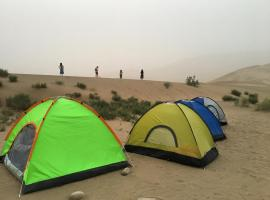 A picture of the hotel: Dunhuang Impression Outdoor camping base
