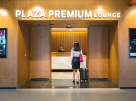 A picture of the hotel: Plaza Premium Lounge - Aeroporto Galeão