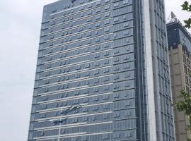 ホテル写真: Fanya Yueju Service Apartment Yantai Shangshili