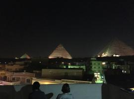 Hotel photo: Cheops Pyramids Inn