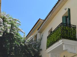 Hotel Photo: Athenian House in Plaka