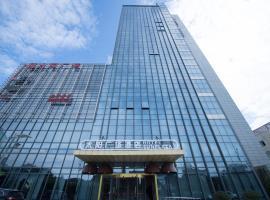 酒店照片: Suzhou Sun Plaza Hotel