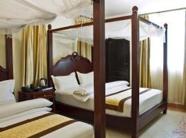 Photo de l'hôtel: Island Paradise Inn