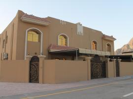 Hotel photo: Al Yaqeen