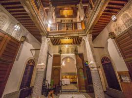 Hotel photo: Riad Gzira Fez