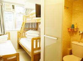 מלון צילום: Gold Keep Hostel