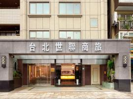 A picture of the hotel: Link World Hotel