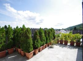 Hotel Photo: Luxury Apartment Bonn