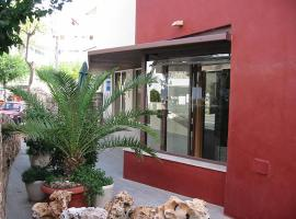 Hotel photo: Hostal Residencia Sutimar