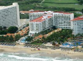 Hotel photo: Aca Suites Ixtapa