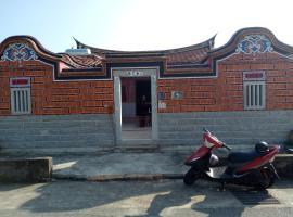 Hotel photo: Rong Shu Xia B&B