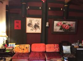 صور الفندق: Tan Gu Shou Jin Guesthouse 2