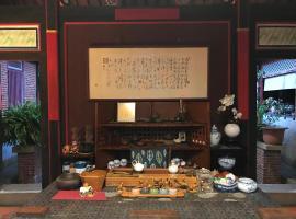 صور الفندق: Tan Gu Shou Jin Guesthouse