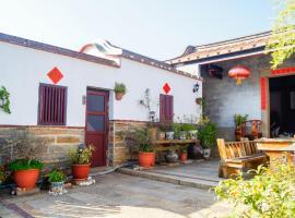 صور الفندق: Shi Lu Shu Zhai