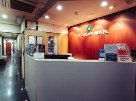 Hotel photo: YTI Garden Hotel