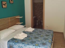 Hình ảnh khách sạn: B&B Keja