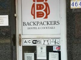 Hotel near La Rioja