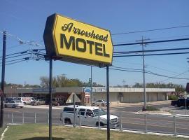 Hotel photo: Arrowhead Motel