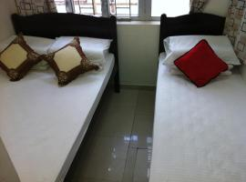 Hotel photo: Hung Fai Guest House